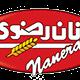 مشتری های شارپ ایران
