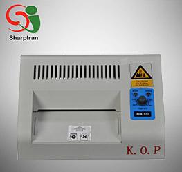 عکس دستگاه پرس کارت Koopal مدل 120