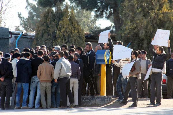 عکس  اعتراض به شرکت کنتور سازی ایران