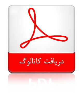 کاتالوگ محصولات شارپ ایران