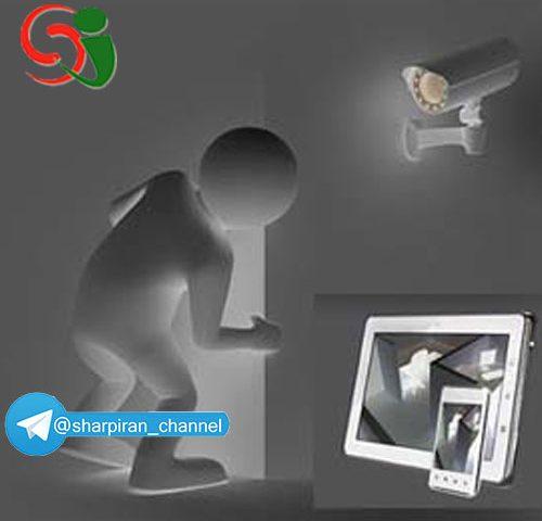 آیا نصب دوربین مداربسته جرم است ؟
