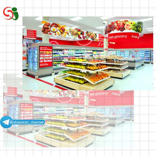 طراحی فروشگاه و هایپرمارکت