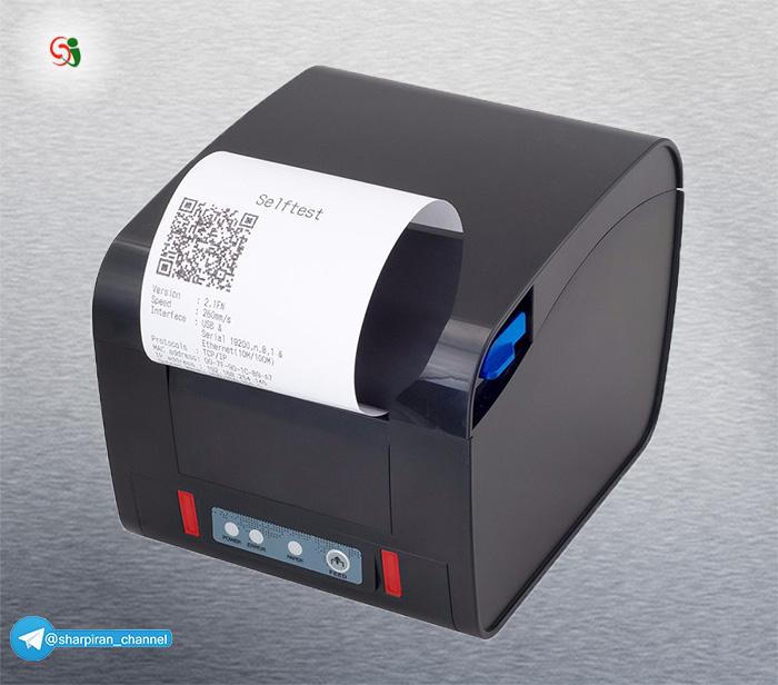 اطلاعات کامل فیش پرینتر Xprinter مدل xp d300h