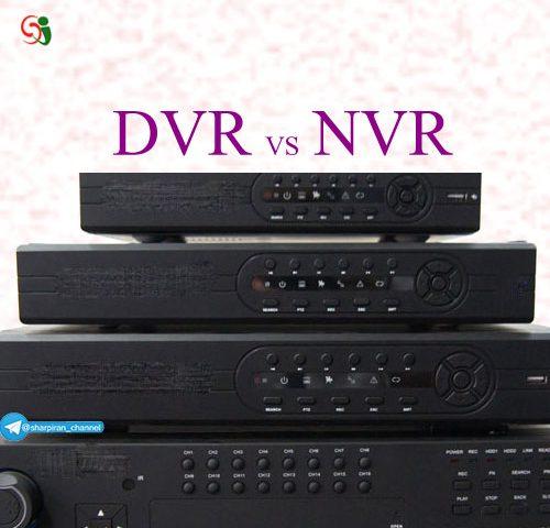 DVR-VS-NVR