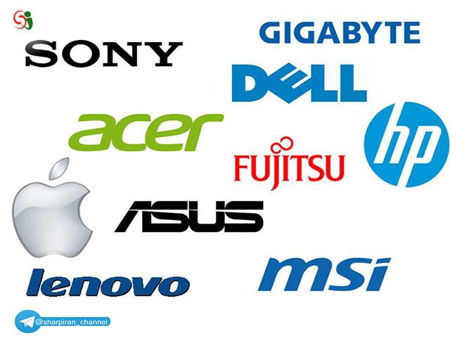 برترین شرکت های سازنده لپ تاپ در سال 2017