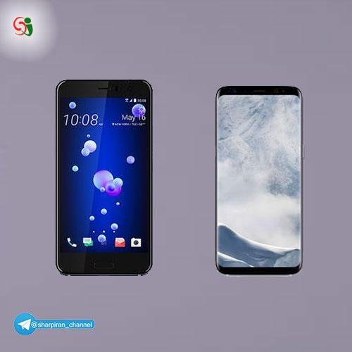 مقایسه HTC U 11 با گلکسی اس 8 و پلاس
