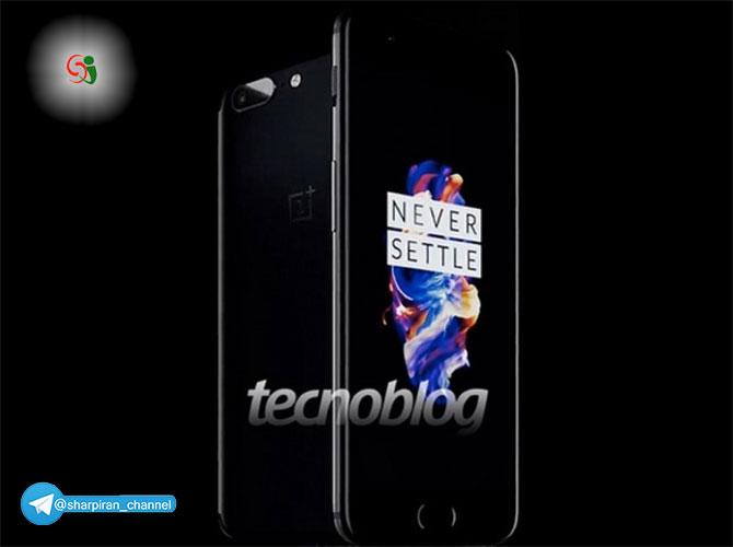 تصاویر و اطلاعات گوشی هوشمند OnePlus 5 منتشر شد