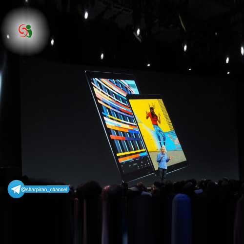 معرفی بهترین ایپد پرو شرکت اپل در WWDC 2017