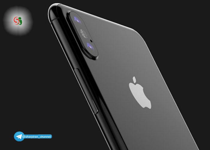گوشی بعدی شرکت اپل قابلیت شارژ بی سیم خواهد داشت