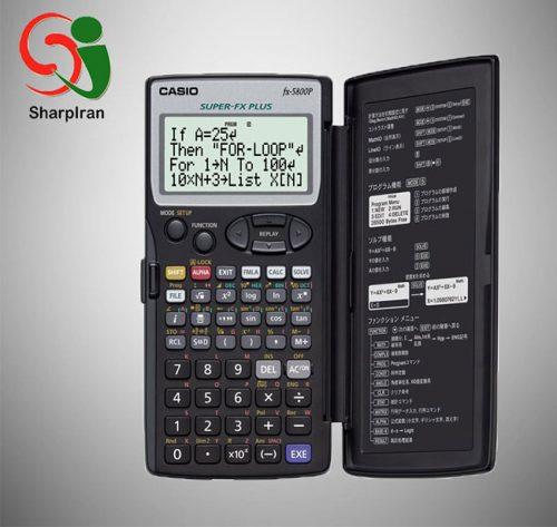 ماشین حساب علمی مهندسی برنامه پذیر Casio مدل FX-5800P