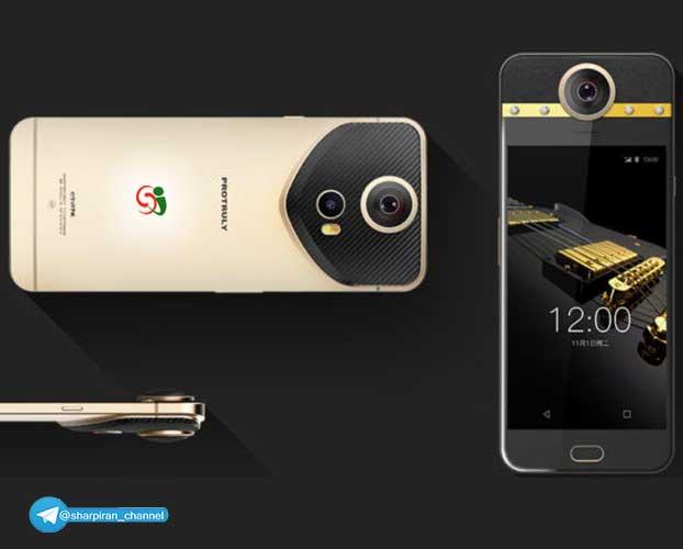 شرکت ProTruly گوشی هوشمند با دوربین 360 درجه ساخت