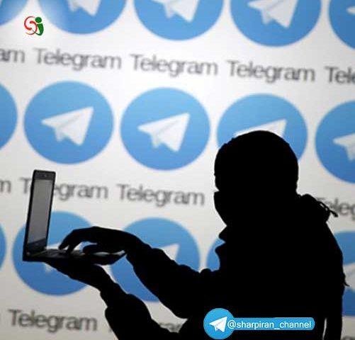 سرورهای تلگرام به داخل ایران منتقل خواهند شد