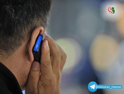 امواج تلفن های همراه چه تاثیری بر روی پوست دارند