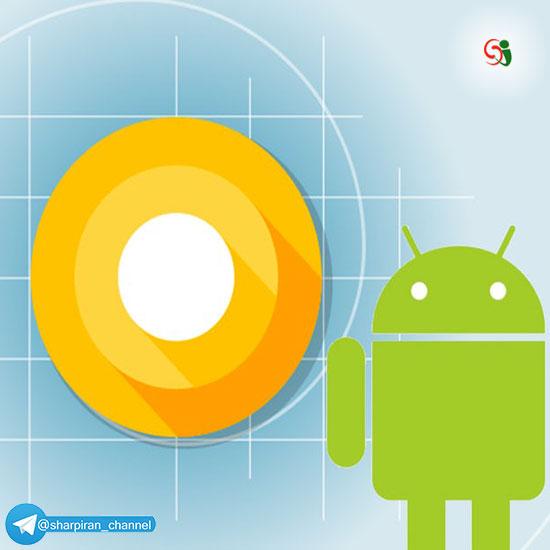 دوشنبه شب نسخه جدید اندروید توسط گوگل معرفی می شود