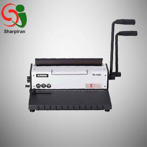دستگاه صحافی دوبل مدل TD1500R