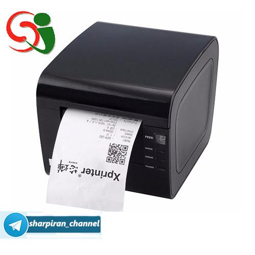 فیش پرینتر حرارتی XPrinter T260M
