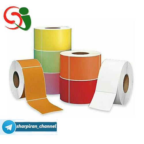 فروش انواع رول کاغذی و حرارتی لیبل پرینتر