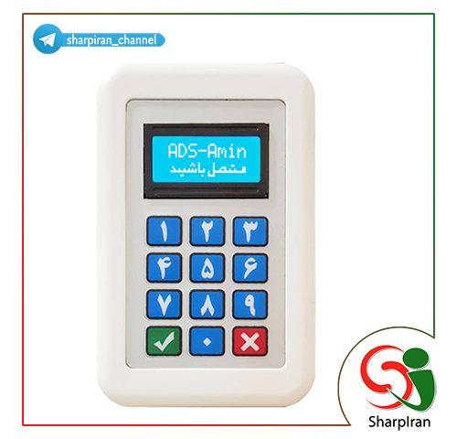 پنل ذخیره شماره و ارسال SMS انبوه