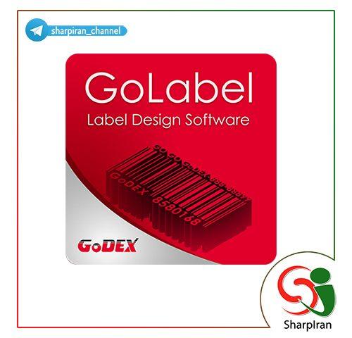 دانلود برنامه طراحی بارکد GoLabel